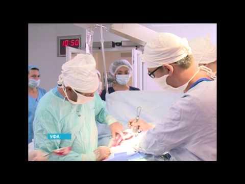 Новый способ  удаления опухоли печени внедряют башкирские хирурги