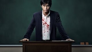 Nonton 'Lesson of Evil' - English subtitled trailer (悪の教典 - Takashi Miike, Japan) Film Subtitle Indonesia Streaming Movie Download