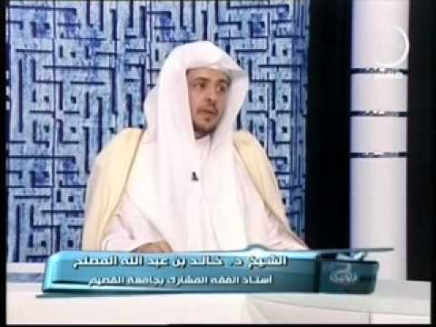 حكم التقدم على الإمام في الصلاة