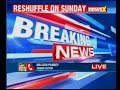 Cabinet Minister for Micro, Small and Medium Enterprises Kalraj Mishra submits resignation: Sources - Video