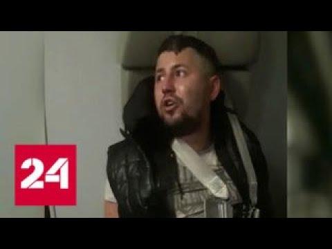 Москва-Владивосток. На авиадебошира завели уголовное дело - Россия 24 - DomaVideo.Ru