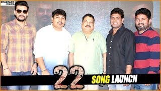 22 Movie Song Launch    Rupesh Kumar, Saloni Misra