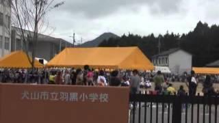 羽黒小学校運動会3・校歌尾張富士八幡林