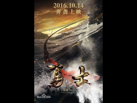 ENG SUB《勇士(Warriors)》Chinese civil war movies