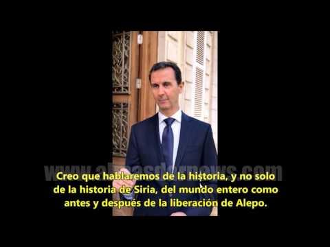 Palabras del presidente sirio sobre la liberación de Alepo