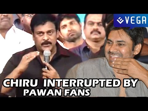 Chiranjeevi Interrupted by Pawan Fans - Latest Tollywood Gossip