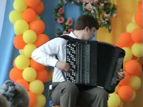 Accordion Master