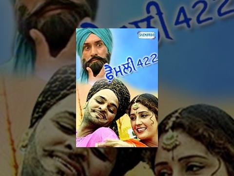Video Family 422 download in MP3, 3GP, MP4, WEBM, AVI, FLV January 2017