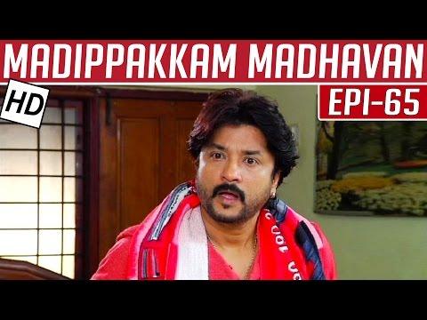 Madippakkam-Madhavan-Epi-65-18-02-2014-Kalaignar-TV
