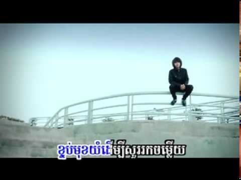 [MV] Lerk ti mouy del bong som yom by Keo Veasna (SD VCD vol 97)