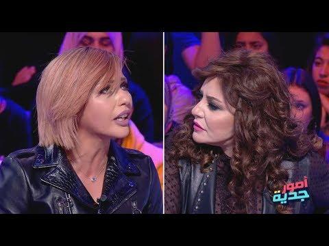 Omour Jedia S03 Episode 26 19-03-2019 Partie 01