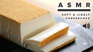 ASMR: Soft & Jiggly Cheesecake • Tasty by Tasty