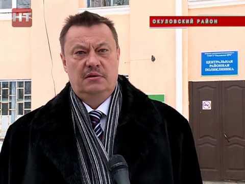 Заместитель губернатора Александр Смирнов посетил с рабочим визитом Окуловский район