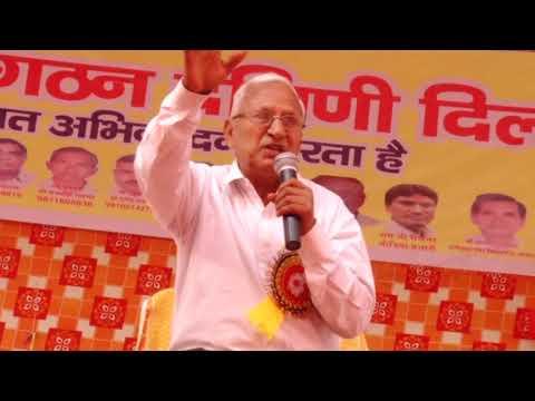 Video Suheldev Rajbhar Jayanty    #Rajbhar_Samaj    M.B Rajbhar Historian (Writer) athour.. download in MP3, 3GP, MP4, WEBM, AVI, FLV January 2017
