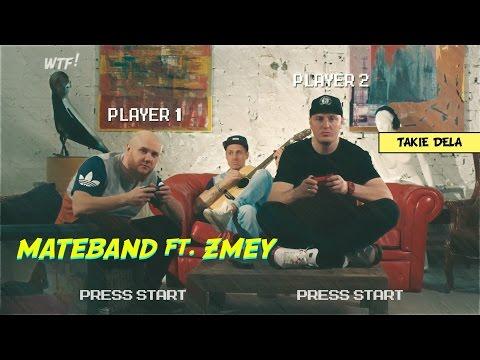 Mateband & Змей - Такие Дела (2016)