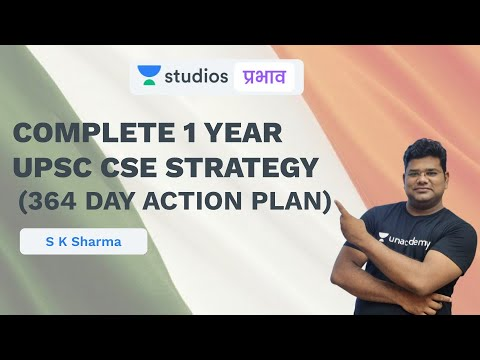 Complete 1 Year Strategy for UPSC CSE (364 Day Action Plan) I S K Sharma