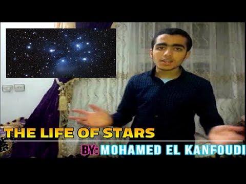 The Life Of Starsدورة حياة النجوم