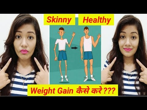 How To Gain Weight Fast Naturally | Skinny Girls And Boys Gain Healthy Weight || Krrish Sarkar