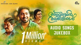 Video Aravindante Athidhikal | Audio Songs Jukebox | Vineeth Sreenivasan | Shaan Rahman | Official MP3, 3GP, MP4, WEBM, AVI, FLV Maret 2019
