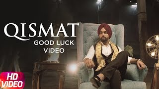 Releasing on 18th July Good Luck - QismatSinger - Ammy VirkFeat, Sargun MehtaMusic - B Praak Lyrics - JaaniVideo By - Arvinder Khaira Label - Speed RecordsLike  Share  Spread  Love   Enjoy & stay connected with us!► Subscribe to Speed Records : http://bit.ly/SpeedRecords► Like us on Facebook: https://www.facebook.com/SpeedRecords► Follow us on Twitter: https://twitter.com/Speed_Records► Follow us on Instagram: https://instagram.com/Speed_Records► Follow on Snapchat : https://www.snapchat.com/add/speedrecords Digitally Powered by One Digital Entertainment [https://www.facebook.com/onedigitalentertainment/][Website - http://www.onedigitalentertainment.com] Publishing Partner By - Gabruu.comWebsite: http://www.gabruu.com/Facebook : https://www.facebook.com/GabruuOfficial/?fref=ts  Virasat Facebook Link - https://m.facebook.com/Virasat-152196...Oops TV Facebook Link - https://m.facebook.com/oopstvfun/