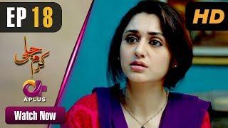 Video Karam Jali - Episode 18   Aplus Dramas   Daniya, Humayun Ashraf   Pakistani Drama MP3, 3GP, MP4, WEBM, AVI, FLV Januari 2019
