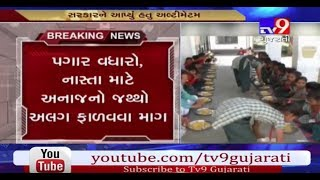 Nonton Gujarat: Midday meal workers call strike from tomorrow- Tv9 Gujarati Film Subtitle Indonesia Streaming Movie Download