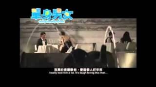 古天樂:2011【單身男女】香港預告片