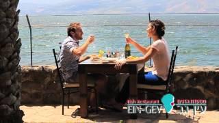 Ein Gev Israel  city pictures gallery : Kibbutz Ein-Gev - Israel, Sea of Galilee עין גב בילוי על שפת הכנרת