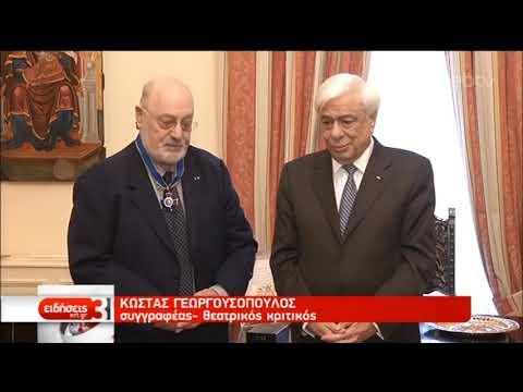 Διάκριση του «Ταξιάρχη του Τάγματος της Τιμής» -Βράβευση Γεωργουσόπουλου-Πατρίκιου από τον ΠτΔ   ΕΡΤ