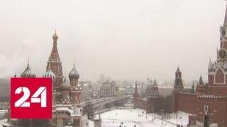 """""""Погода 24"""": из-за метелей в нескольких регионах РФ объявлено штормовое предупреждение"""