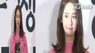 Nonton Snsd Yoona At The Vip Premiere Of  A Melody To Remember     Thinking Of Elder Brother  Film Subtitle Indonesia Streaming Movie Download