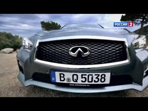 Infiniti Q50 Тест-драйв Infiniti Q50 2014 // АвтоВести 128