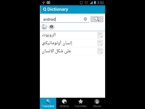 Video of English Arabic Dictionary