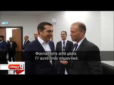 Αντιπαράθεση για το διάλογο Τσίπρα-Μακρόν σχετικά με τις διαδηλώσεις | 30/01/19 | ΕΡΤ