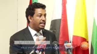 Ebs reportage , visiting Addis Abeba's historical artifacts
