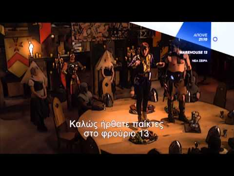 WAREHOUSE 13 - trailer 6ου επεισοδίου (3ος κύκλος)