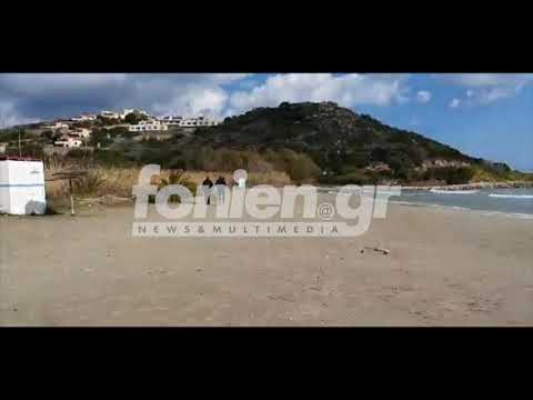 "Video - Θρίλερ με πτώμα σε παραλία της Κρήτης - Έγκλημα ""δείχνουν"" τα στοιχεία"