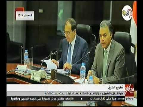 الاجتماع الاول لوزارتي النقل والبترول وجهاز الخدمة الوطنية لوضع خطة لتدعيم منظومة والوقود فى مصر