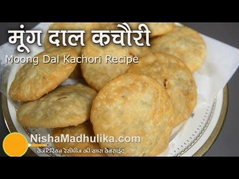 Moong Dal Khasta Kachori recipe  | Moong dal kachori banane ki vidhi | Moong Dal ki Kachori