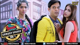 Nonton Comedy Scenes   Hindi Movies 2018   Kis Kisko Pyaar Karoon Vol 1   Kapil Sharma   Comedy Scenes Film Subtitle Indonesia Streaming Movie Download