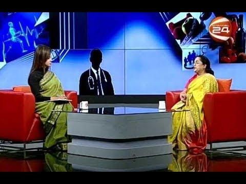 ঝুঁকিপূর্ণ গর্ভধারণ | সুস্থ থাকুন প্রতিদিন | 28 December 2019