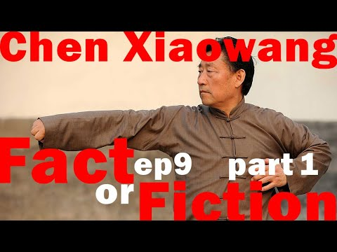 TriEssence : Fact or Fiction Ep9 Chen Xiaowang Part 1 The Lineage Holder