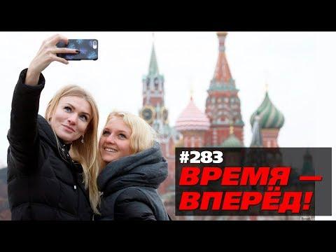 Вот зачто насамом деле критикуют Россию
