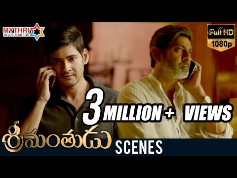 Mahesh Babu Calls Jagapathi Babu | Srimuthudu Movie Emotional Scene | Shruti Haasan | Dsp