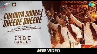 Chadhta Sooraj | Indu Sarkar | Madhur Bhandarkar | Kirti Kulhari | Neil Nitin Mukesh | Anu Malik