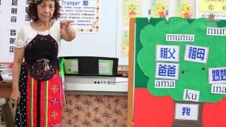 [沉浸式族語教學幼兒園-示範影片]-上課實錄-南王國小附設幼兒園