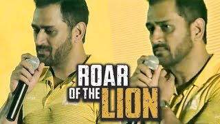 Roar of the Lion : Chennai Super Kings Documentary Video |  MS Dhoni , IPL 2019