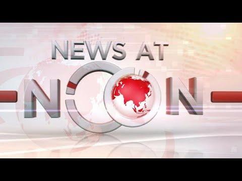 ENI Live :: Bulletin 19 September 17 (1)