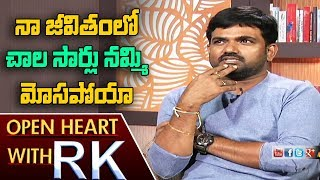 Video Director Maruthi about His Bad Experiences in Industry | Open Heart with RK MP3, 3GP, MP4, WEBM, AVI, FLV Oktober 2018