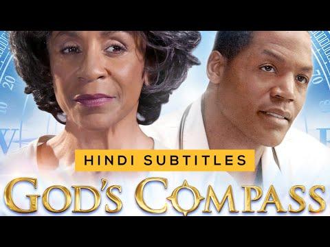 God's Compass (2016)   Full Movie   Karen Abercrombie   T.C. Stallings   Jazelle Foster